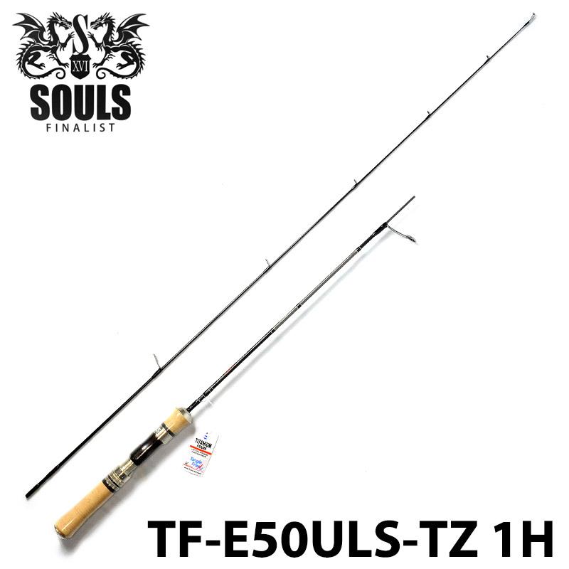 【SOULS】 ソウルズ EXPLORER エクスプローラー TF-E50ULS-TZ 1H ロッド フィッシングツール アウトドア 0601カード分割