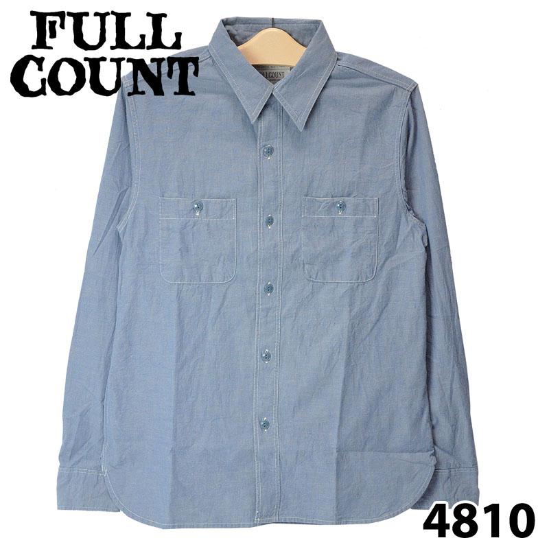 【FULLCOUNT】 フルカウント 4810 BASIC CHAMBRAY SHIRTS ベーシック シャンブレー シャツ 長袖 アメカジ 0601カード分割