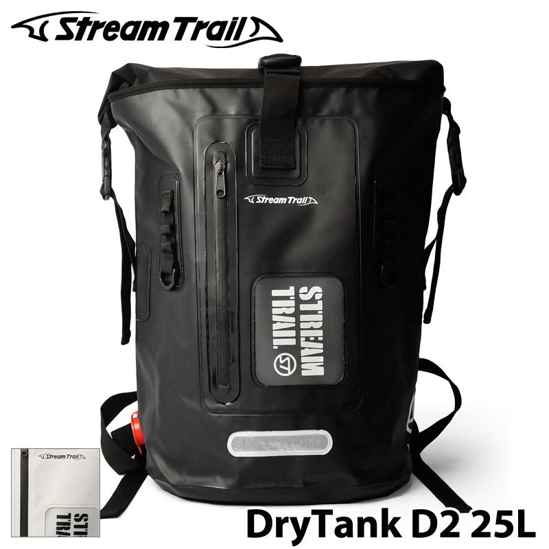 【Stream Trail】 ストリームトレイル DryTank D2 25L ドライ タンク リュック バックパック 防水 アウトドア 0601 カード分割