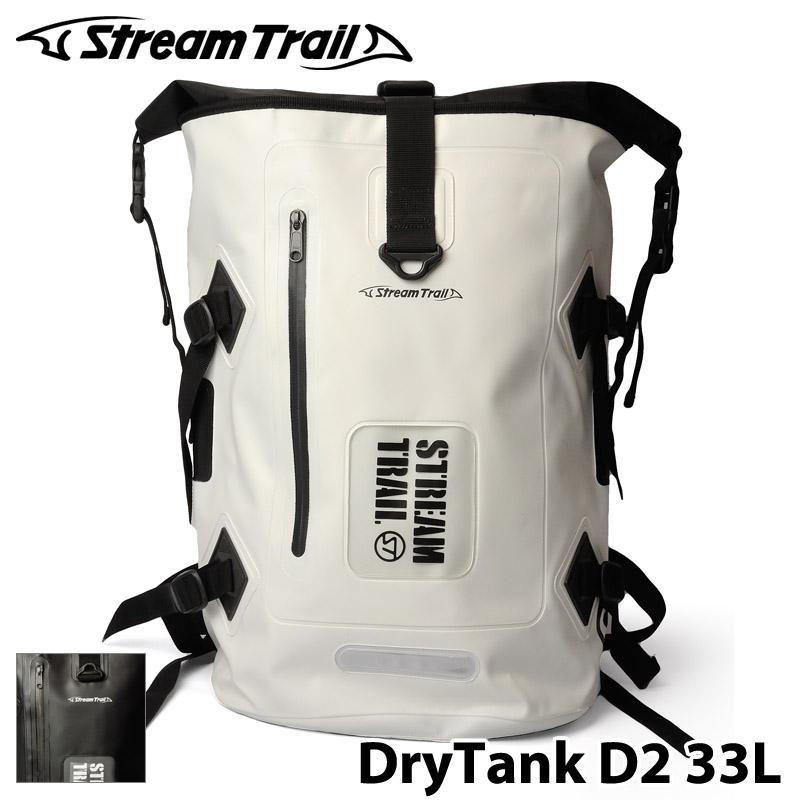 【Stream Trail】 ストリームトレイル DryTank D2 33L ドライ タンク リュック バックパック 防水 アウトドア 0601 カード分割