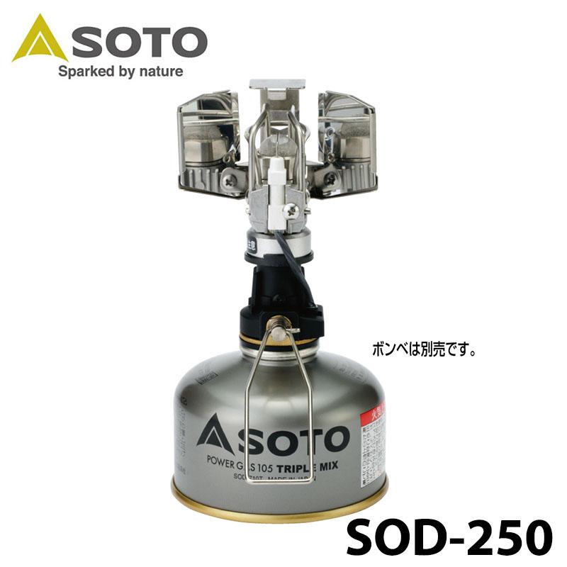 【SOTO】 ソト プラチナランタン SOD-250 新富士バーナー キャンプ アウトドア 0601 カード分割