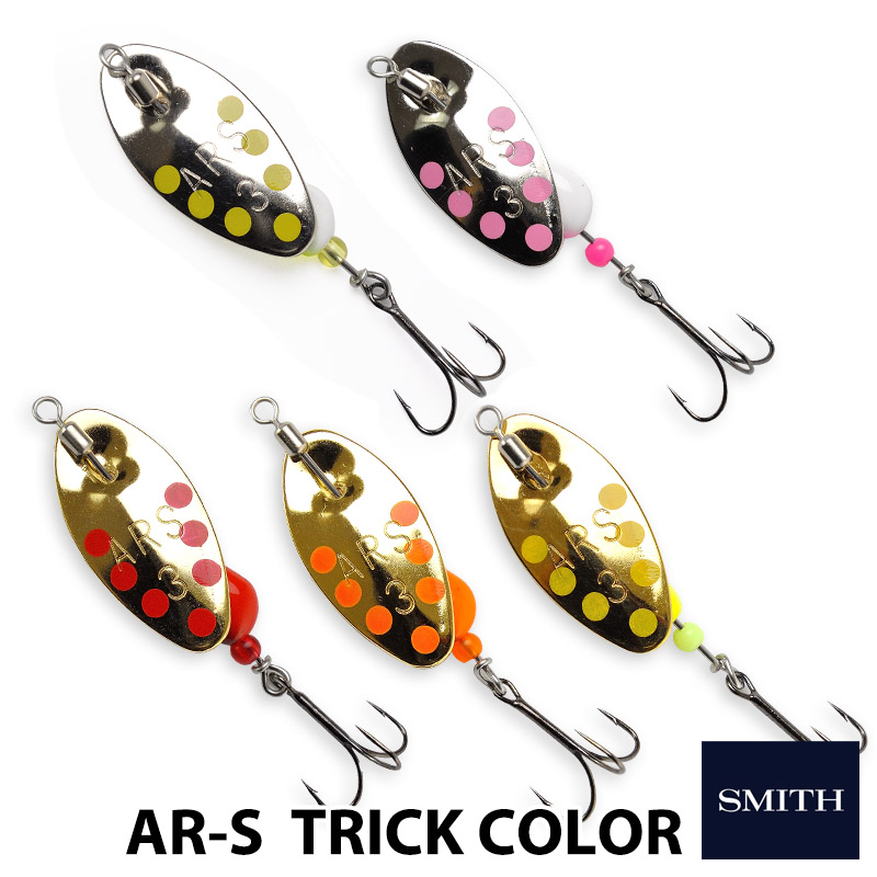 SMITH ARS Spinner 3.5 Couleur 05