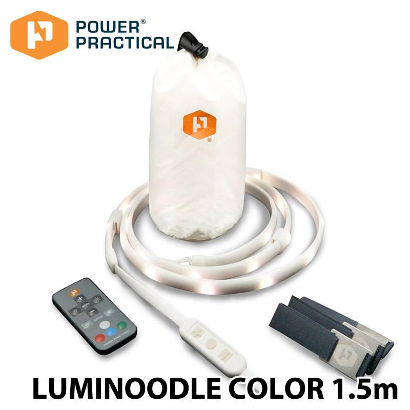 【Luminoodle】 ルミヌードル カラー 1.5m ロープ型ライト 127028 完全防水 リモコン ランタン USBポート 軽量 キャンプ アウトドア 0601 カード分割