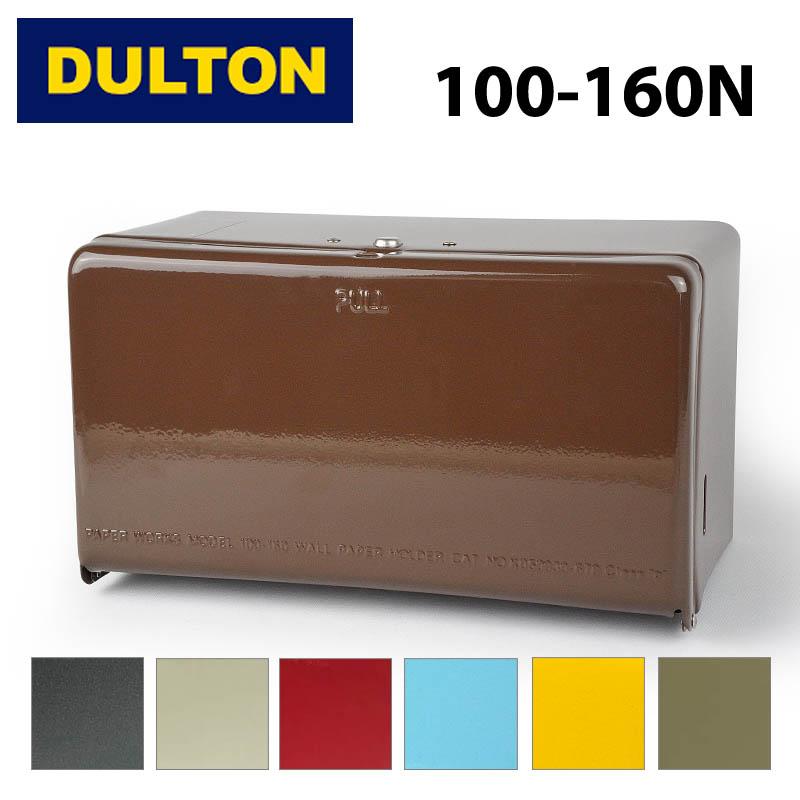 【DULTON】 ダルトン 100-160N ティッシュ ディスペンサー TISSUE DISPENSER  ペーパーホルダー インテリア ティッシュケース ティッシュカバー ペーパーケース 0601 カード分割