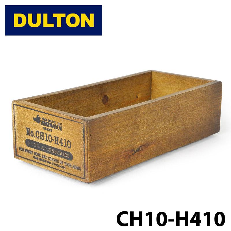 ダルトン DULTON CH10-H410NT トレンド ウッデン ボックス WOODEN お求めやすく価格改定 BOX NATURAL スタッキング ウッドケース 収納 キャンプ インテリア アウトドア 整理整頓 木製 カード分割 0601 リビング