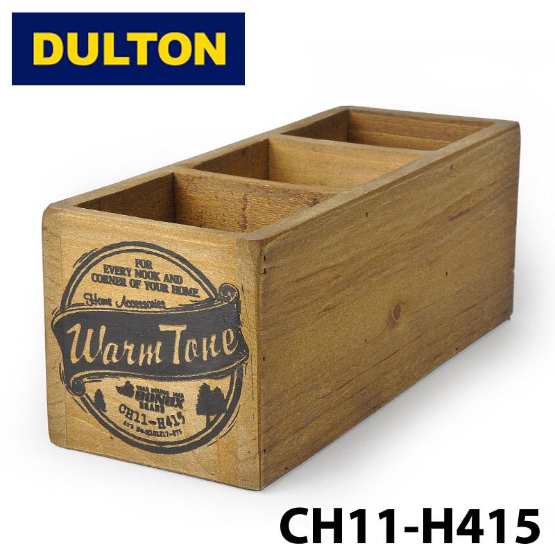 ダルトン DULTON CH11-H415NT 3パーテーション ウッデン ボックス 3 PARTITION WOODEN BOX 仕切り付き小物入れ インテリア アウトドア 木製 整理整頓 流行のアイテム リビング ウッドケース カード分割 キャンプ 0601 新色追加して再販 収納