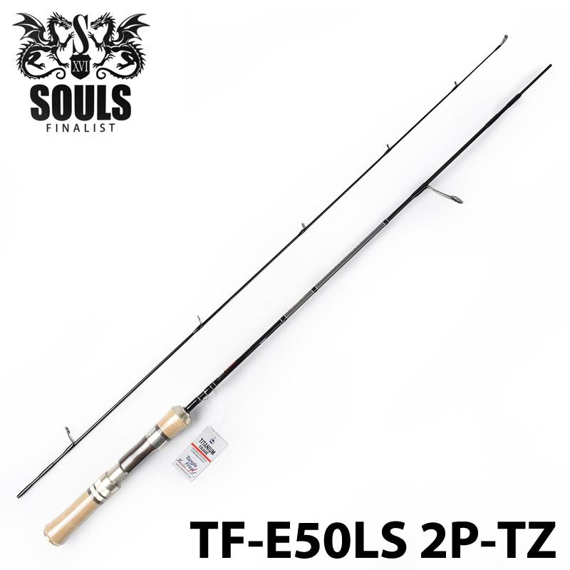 【SOULS】 ソウルズ EXPLORER トラウトロッド エクスプローラー TF-E50LS-2P-TZ トルザイトリングモデル スピニングロッド 2ピース フィッシングツール 2019年モデル アウトドア 0601カード分割
