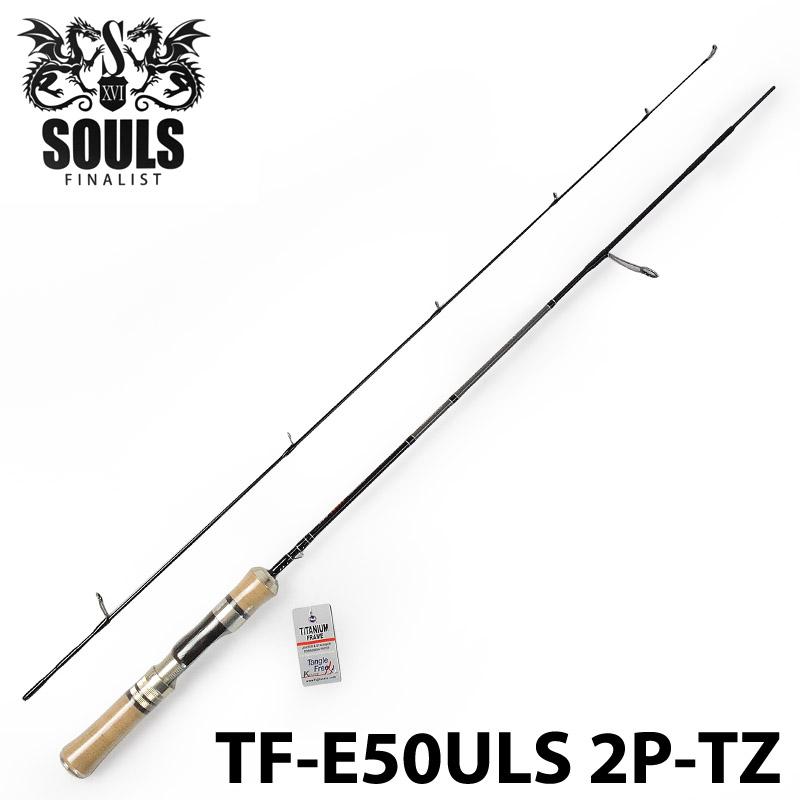 【SOULS】 ソウルズ EXPLORER トラウトロッド エクスプローラー TF-E50ULS-2P-TZ トルザイトリングモデル スピニングロッド 2ピース フィッシングツール 2019年モデル アウトドア 0601カード分割