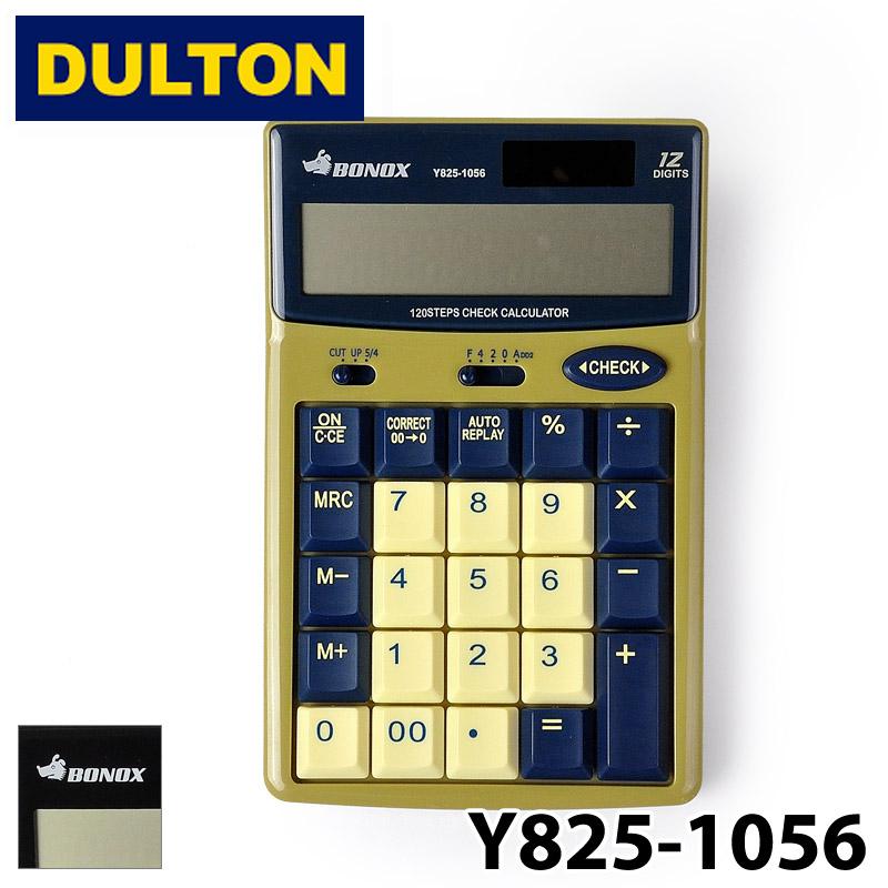【ダルトン】 【DULTON】 ダルトン Y825-1056 ボノックス カリキュレーター カルキュレーター BONOX CALCULATOR BEIGE 電卓 計算機 レトロ インテリア ソーラー 電池 ハイブリット Y825-1056BK Y825-1056BE 0601 カード分割