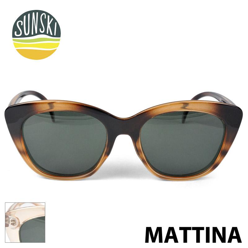【SUNSKI】 サンスキー MATTINA 偏光サングラス SUN-MT-CFO SUN-MT-TFO サングラス 眼鏡 雪山 オールシーズン アメカジ 0601カード分割