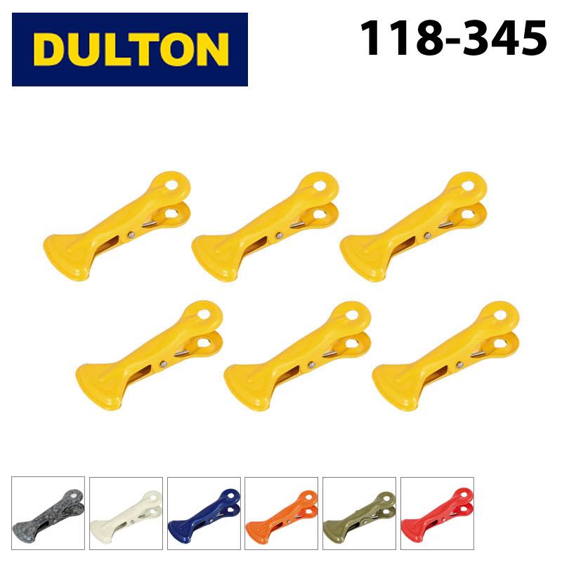 メール便可 DULTON ダルトン 118-345 カラー クリップ Bタイプ 6個 人気 6 人気商品 COLORED B ピンチ 文具 スチール CLIPS カード分割 0601 インテリア アンティーク