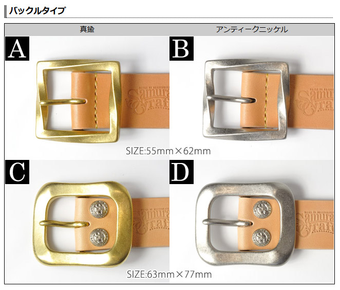 Type 1 ベンズレザー natural hand made Samurai craft BL-1 leather belt
