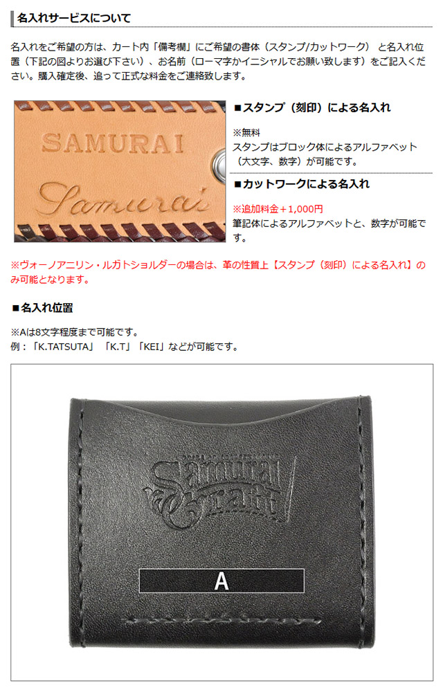 Samurai craft box coin case L-2A type8 Legato shoulder Navy coin purse leather handmade