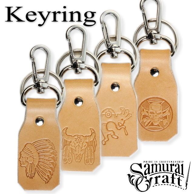 Samurai Craft Leather Key Ring Tooling And Stamping