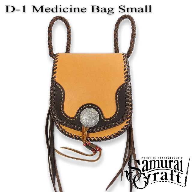 Fully Hand Made And One Of A Kind Leather Items Samurai Craft Medicine Bag D 1 Natural Saddle Brown Overlay