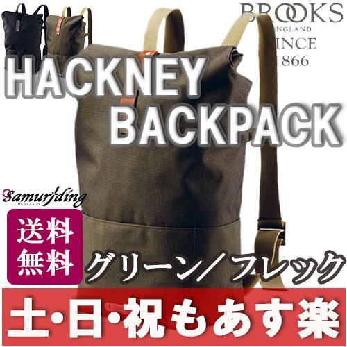 【返品保証】リュックサック ブルックス Brooks HACKNEY BACKPACK バックパック グリーン/フレック ロードバイク ミニベロ MTB ピスト 送料無料 【あす楽】