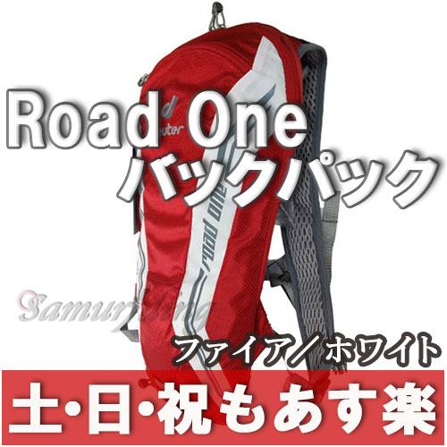 【返品保証】 リュックサック Deuter ドイター Road One ファイア/ホワイト ロードバイク MTB ピスト 【あす楽】