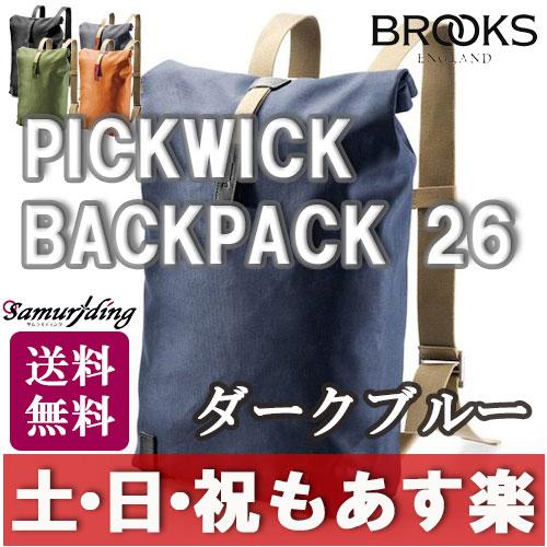 【返品保証】リュックサック ブルックス Brooks PICKWICK BACKPACK 26 バックパック ダークブルー ロードバイク ミニベロ MTB ピスト 送料無料 【あす楽】