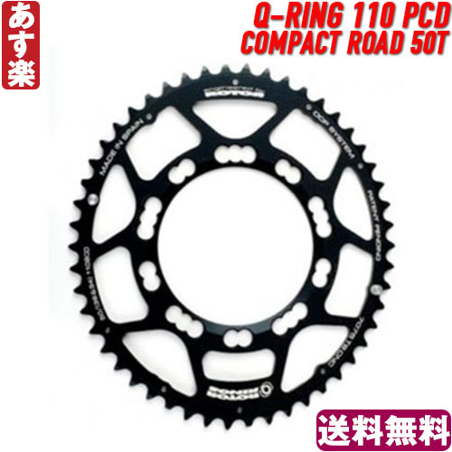 【返品保証】 Rotor Q-RINGS ローター 110 PCD COMPACT ROAD 50T アウターチェーリング ロードバイク 送料無料 【あす楽】