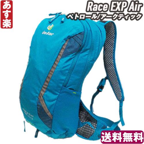 【返品保証】 リュックサック Deuter ドイター Race EXP Air バックパック ぺトロール/アークティック ロードバイク MTB ピスト 送料無料 【あす楽】
