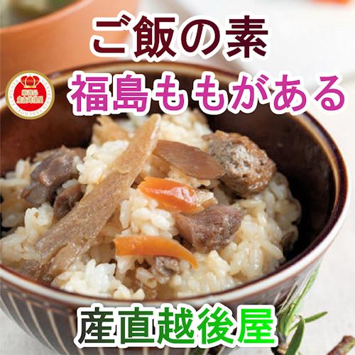 【食品 ご飯のお友 ご飯の素】福島県 生産農家直結 ももがあるまぜご飯の素 とりごぼう 170g 5個【つけもの ギフト プレゼント】