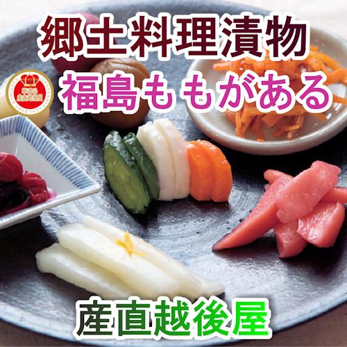 ももがあるから冷蔵便でお届け 漬け物 桃 豪華な ももぴくるす 福島県 生産農家直結 つけもの プレゼント ギフト ももがあるももの甘酢漬け ももぴくるす120g 5個送料無料 海外並行輸入正規品