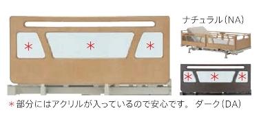 ベッド上からの転落や寝具のずり落ちを防ぎます ランキングTOP10 価格 交渉 送料無料 フランスベッド サイドレール SR-W1JJ 2本1組