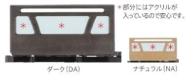 [フランスベッド] ショートサイズベッド専用サイドレール SR-W1JJS (2本1組)