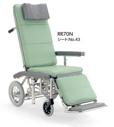 信用 バックサポートのクッション厚8cm 簡易ストレッチャーとしても使用できます 法人宛送料無料 カワムラサイクル フルリクライニング車椅子 RR70NB 簡易ストレッチャー クッション付 介助ブレーキ付 種類 KAWAMURA 限定品 介助式