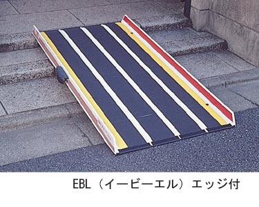 [ケアメディックス] デクパック EBL 1.2m/120cm 610410