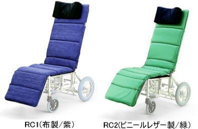[カワムラサイクル] RRシリーズ専用 リクライニング・シートクッション