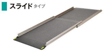 [モルテン] ロード スライドタイプ ロングサイズ MRAD25 (長さ159~254cm)