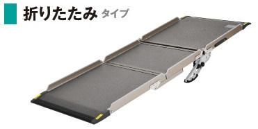 [モルテン] ロード 折りたたみタイプ MRADC28 (長さ285cm)