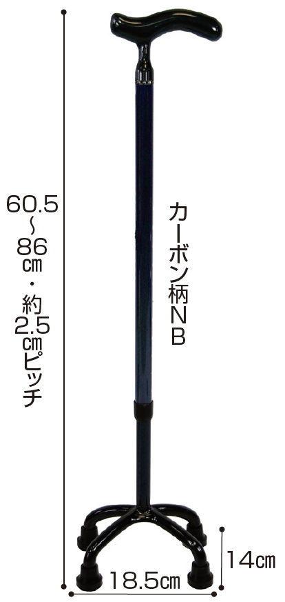 [島製作所] オールカーボン クオッドケイン四点式 70C-4 70C-C1 70C-F4