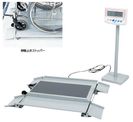 [] ヤマト 車いす用体重計(検定品) DP-7101PW-K