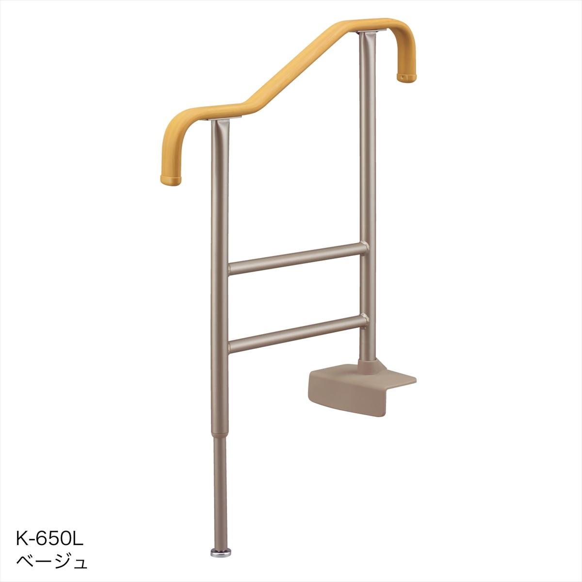 [アロン化成]安寿 上がりかまち用手すり L型固定板 K-650L 531-002