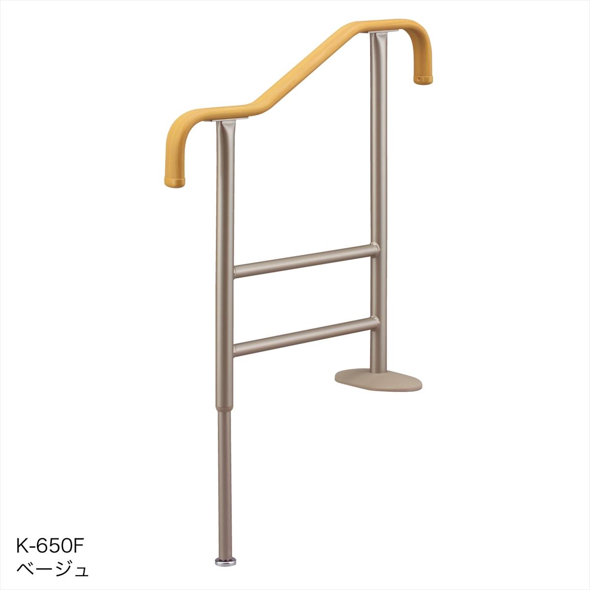 [アロン化成]安寿 上がりかまち用手すり フラット型固定板 K-650F 531-006