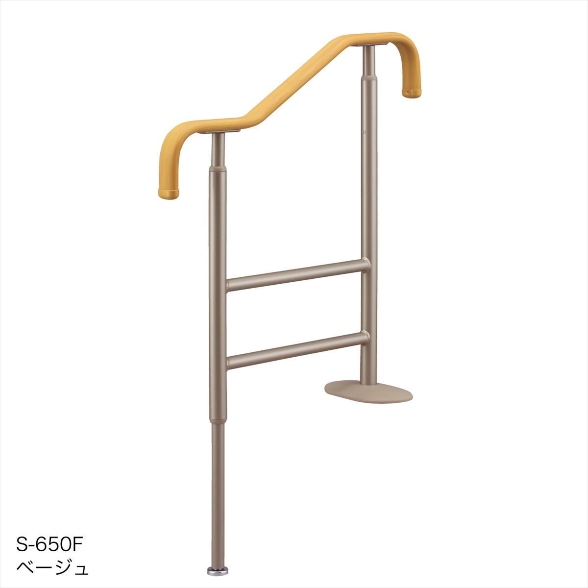 [アロン化成]安寿 上がりかまち用手すり フラット型固定板 S-650F 531-016