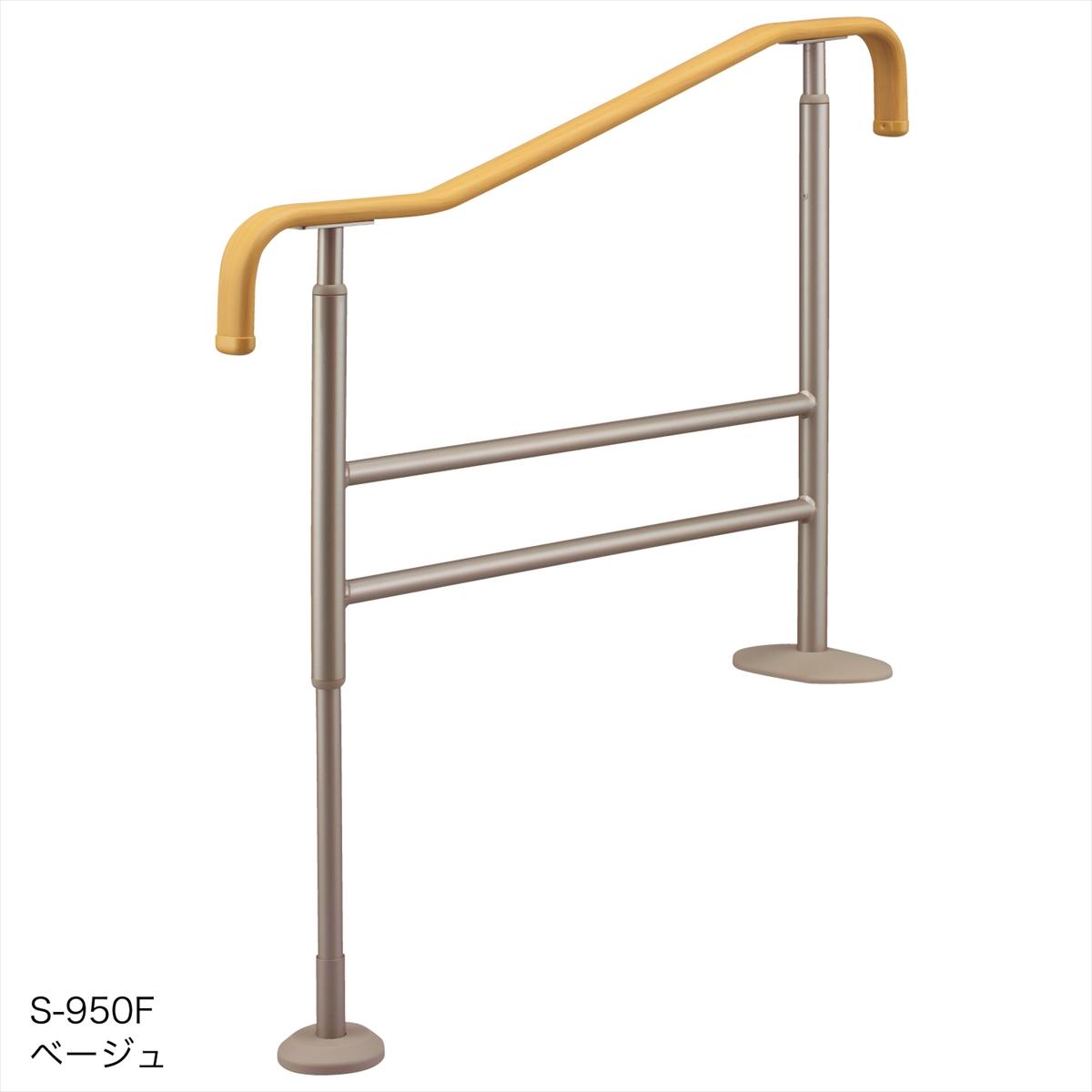 [アロン化成]安寿 上がりかまち用手すり フラット型固定板 S-950F 531-026