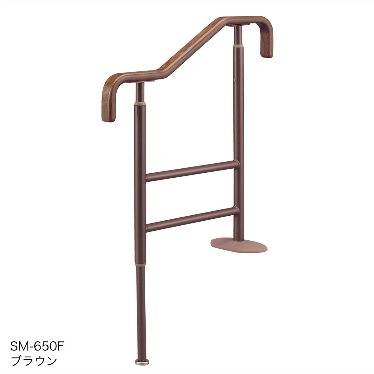 [アロン化成]安寿 上がりかまち用手すり フラット型固定板 SM-650F 531-056 531-058