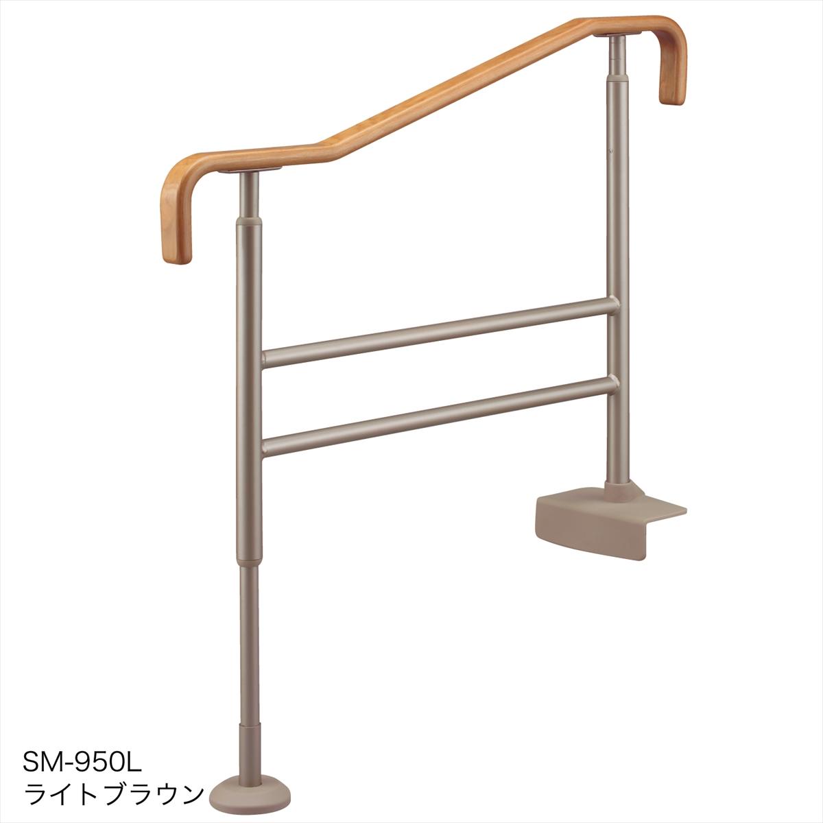 [アロン化成]安寿 上がりかまち用手すり L型固定板 SM-950L 531-062 531-064
