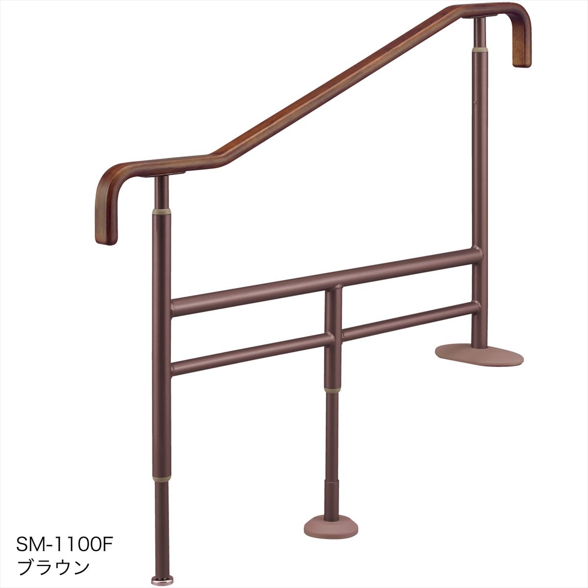 [アロン化成]安寿 上がりかまち用手すり フラット型固定板 SM-1100F 531-076 531-078