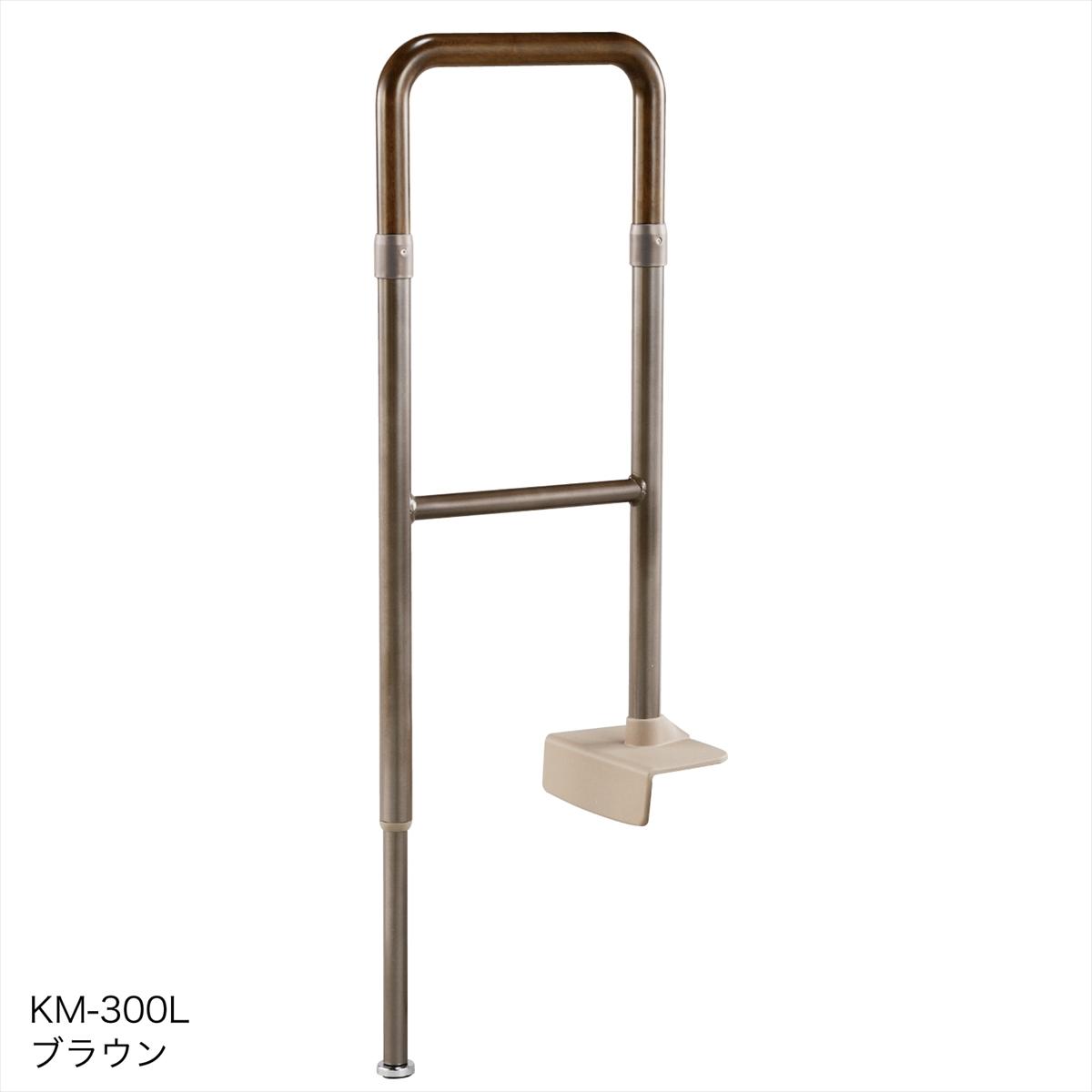 [アロン化成]安寿 上がりかまち用手すり L型固定板 KM-300L 531-082 531-084