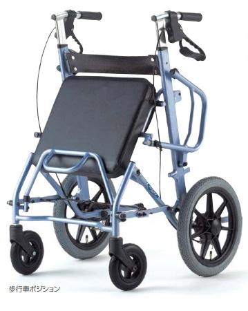 【法人宛送料無料】[日進医療器]着座ポジション変換機能付き歩行車 アルク