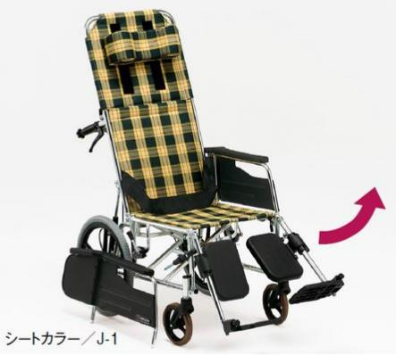【法人宛送料無料】[松永製作所] MW-14 アルミ製リクライニング式車椅子 介助式 肘掛着脱式 脚部エレベーティング ベルト付 折りたたみ リーズナブル MATSUNAGA