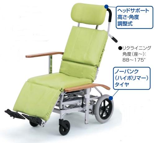 【法人宛送料無料】[日進医療器]スチール製介助用フルリクライニング式車いす NHR-15