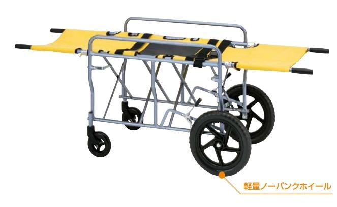 【法人宛送料無料】[日進医療器]折りたたみ式軽量レスキューカー NRC-L1