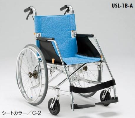 【法人宛送料無料】[松永製作所] エアライト USL-1B 車椅子 軽量 自走式 折り畳み可能 エアタイヤ仕様 MATSUNAGA
