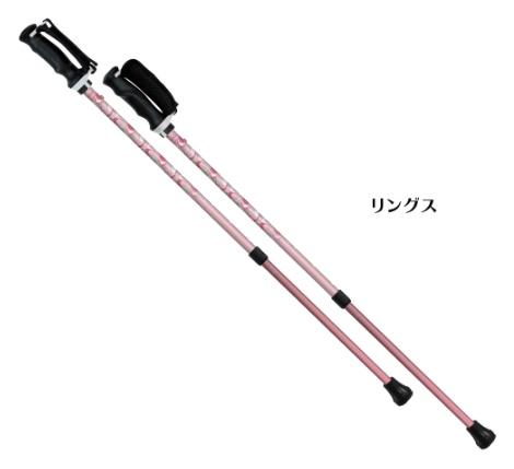 雨の日でも滑りにくい先ゴム シナノ もっと安心2本杖 2本組 10%OFF お得なキャンペーンを実施中 125534