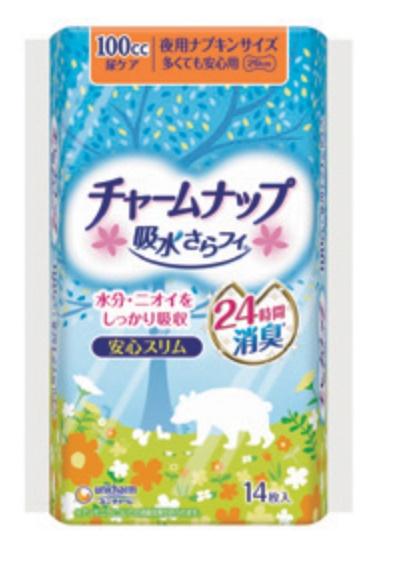[ユニ・チャーム]チャ-ムナップ 吸水さらフィ ナプキンサイズ 多くても安心用 14枚×24袋入り(ケース)